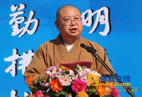 中佛协副会长、湖北省佛协会长正慈法师作重要开示