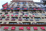 武汉高校外现开房大厦 一栋楼10余家宾馆