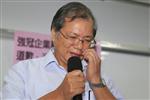 台湾强冠公司老董下跪道歉 喝自家油澄清品质