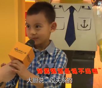 小囡说沪语憋出普通话