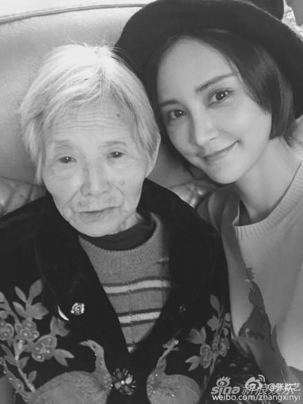 张歆艺和外婆