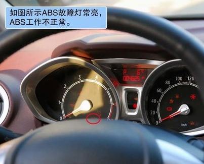 汽车保养:解读汽车仪表盘常见故障灯