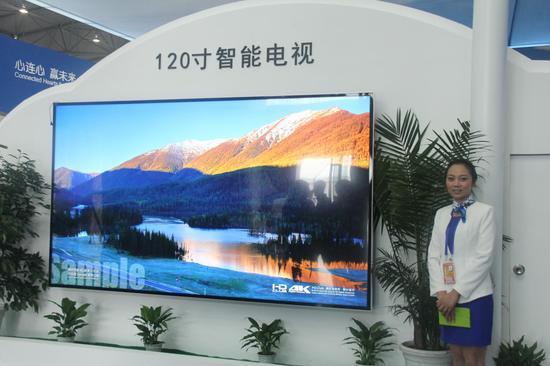 富士康发布全球最大尺寸智能电视