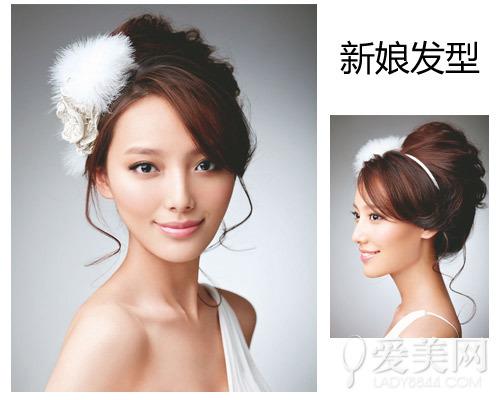 唯美韩式新娘发型 发饰点缀更吸睛