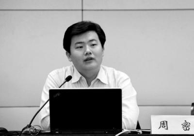 安徽80后县委书记被提名副市长 15岁上科大