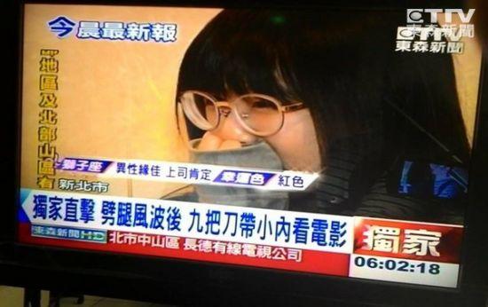 女友谈九把刀偷吃:比较生你们记者的气