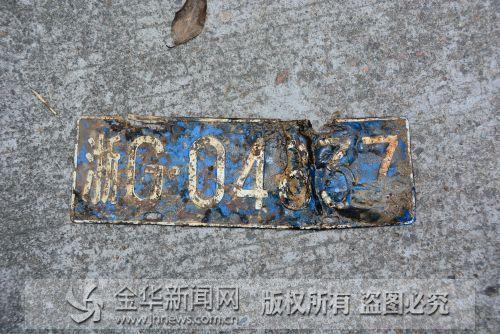 金华一处水库施工放水发现1辆沉降15年吉普车