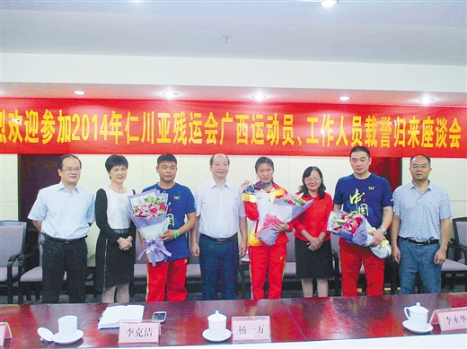 图为刘翠青(右4)、陈吉信(左3)载誉归来。邓色迎/摄