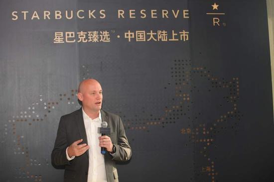 星巴克中国概念设计总监蒋博霖 详解星巴克臻选门店经典设计