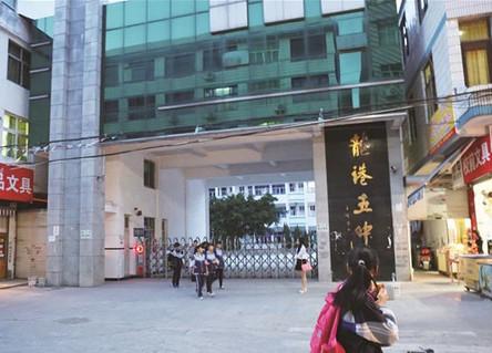 15岁女孩浙江上学产下男婴 母亲:以为她胖了