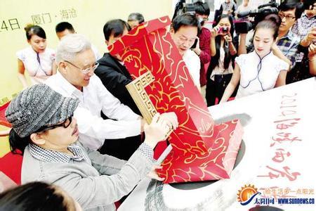 2014海峡两岸汉字节10月24日开幕