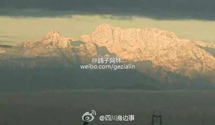 绵阳现天象奇观城里看雪山