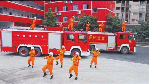达州消防官兵跳《小苹果》。