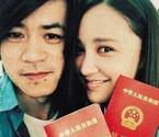 张歆艺确认离婚