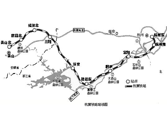 铁路线地图图标