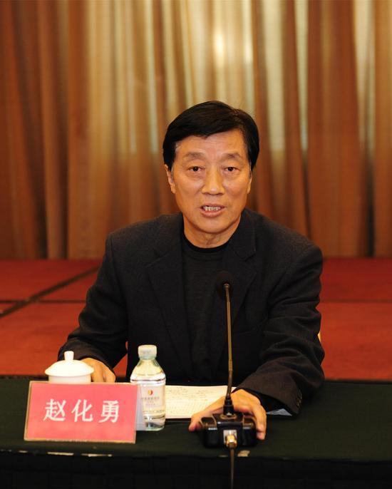 中国文联副主席、中国电视艺术家协会主席赵化勇讲话