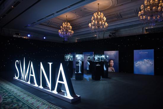 【新珠宝】至庆五周年 SWANA诗梵诺钻石新品璀璨绽放