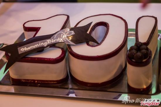 10字样蛋糕