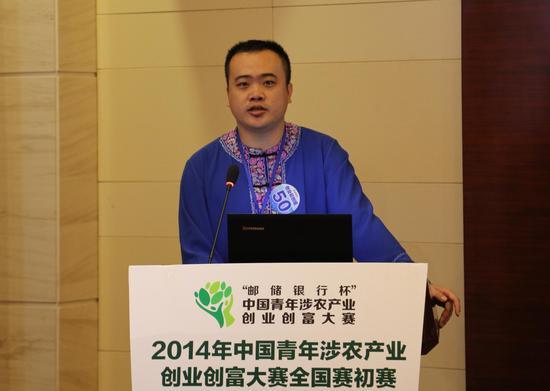 广西万诚农业开发有限公司参赛代表邹锋身着当地京族特色服饰进行项目展示。