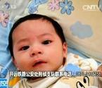 昆明警方解救11名婴儿