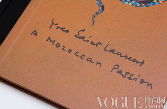 Pierre Berge——《Yves Saint Laurent:A Moroccan Passion》