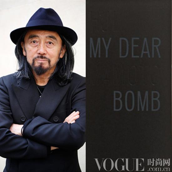 Yohji Yamamoto——《My Dear Bomb》