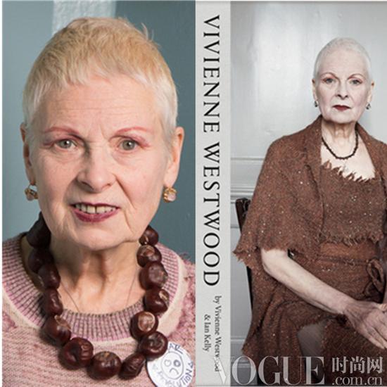 Vivienne Westwood——《Vivienne Westwood》
