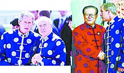 APEC会议上的特色服装。(资料图)