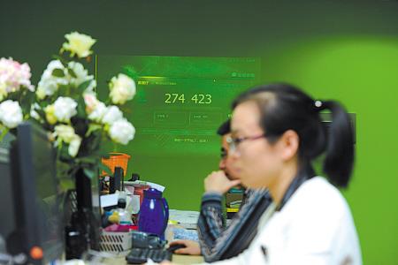 今晨0时01分  尽管网络出现短时拥堵,但是博洋家纺1分钟的成交额已超过27万元。