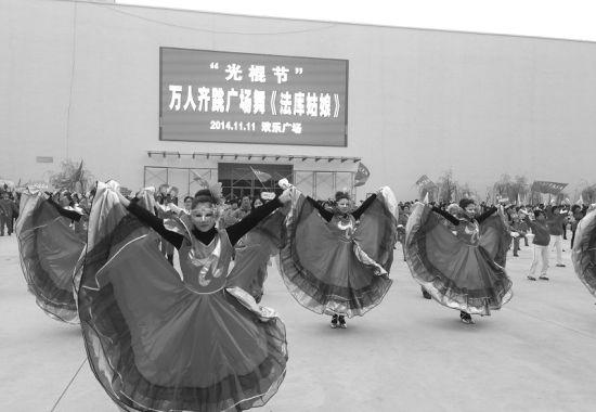 万人齐跳广场舞