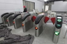 大连地铁安装售检票系统