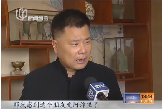 上海快鹿投资集团董事局主席施建祥:我们昨天晚上开了集团的核心班子会议,正式决定我们取消康骏重组核心班子。按照快鹿的说法,退出重组主要原因是康骏不诚信。会员卡额度从之前所说的8千万,查出最终为2.06亿,而整个债务要超过3.6亿。而且快鹿还要讨回调查期间出借用于恢复门店营业的2100万资金。   快鹿投资集团董事局主席施建祥:那我感到这个朋友变阿诈里了,他不但骗员工的工资,连我们真心帮他,真心想投这个项目的投资人都骗,我感到这个是不应该的。作为一个专业的投资公司,怎么可能在八字没一撇的情况下我把钱投给你