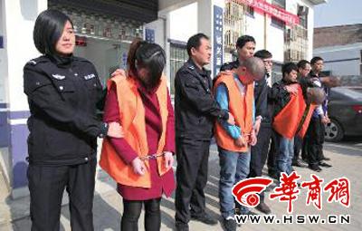 昨日,4名实施绑架的嫌疑人被高陵警方依法刑拘 华商报记者 黄利健 摄