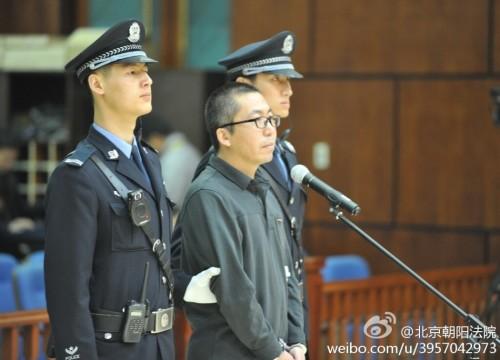 杨秀宇出庭