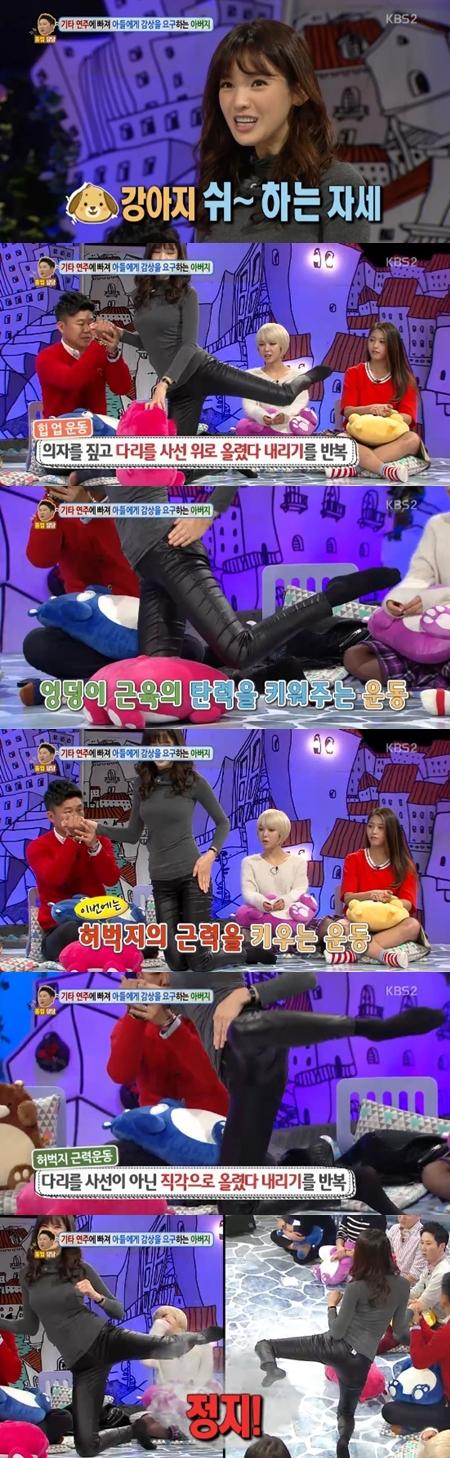 """韩女星示范提臀运动 姿势像""""狗狗嘘嘘"""""""