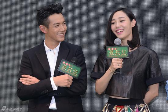 《捉妖记》由白百合、柯震东主演