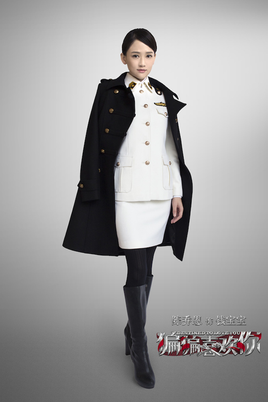 黄宗泽[微博]等主演的电视剧《偏偏喜欢你》公布了首款人物海报和定妆图片