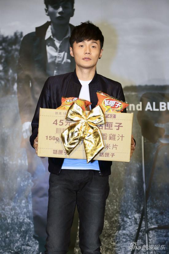 李荣浩同名专辑将面世