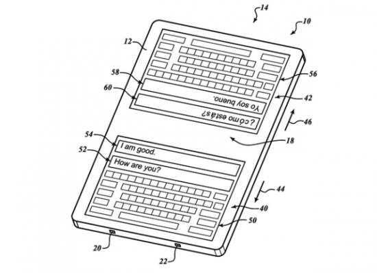 谷歌或正开发配备实时翻译功能移动虚拟键盘