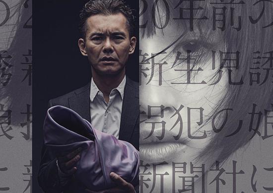 渡部笃郎、前田敦子