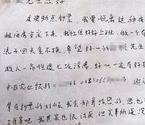 台州写诗小偷曾想做文人