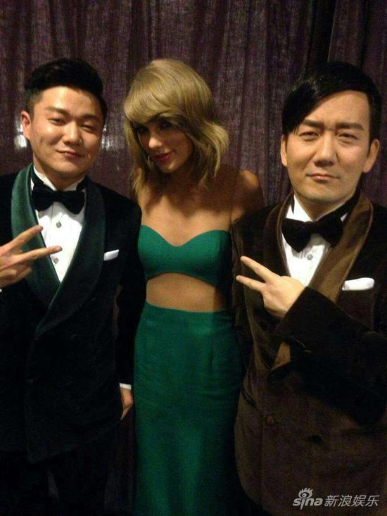 筷子兄弟与Taylor Swift合影