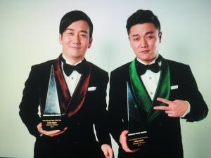 """筷子兄弟获得了""""年度国际最佳流行音乐奖""""。"""
