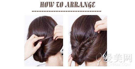 扎发步骤:   step 1:留下两小束头发其他长发编成鱼骨辫.