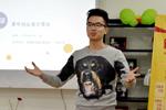 《锡望》青年创业者分享会 主人公们走出镜头面对面