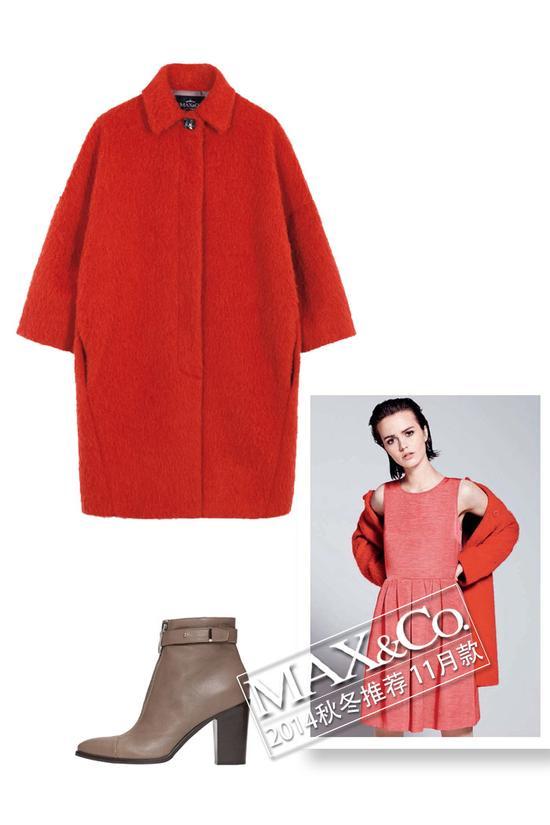 MAX&Co. NATIVO优雅茧型大衣