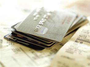 女子银行卡丢失后挂失重办 新卡内16万仍被转光