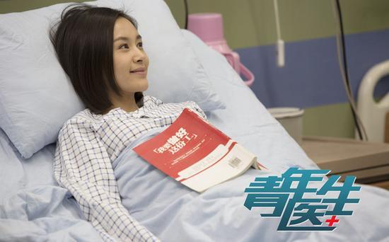 《青年医生》王子文饰演吕薇