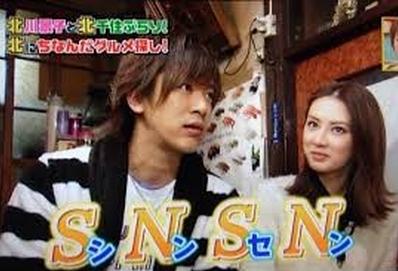 北川景子和DAIGO于1月一起上节目擦出爱火。