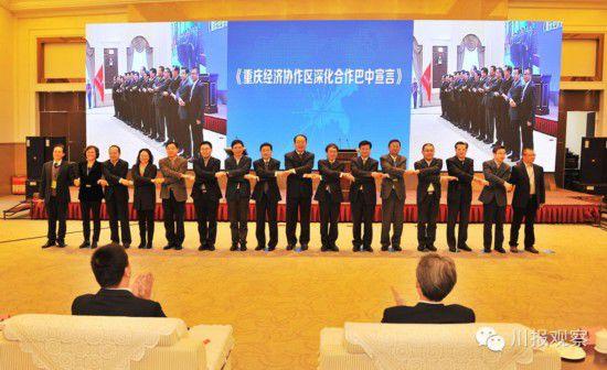17次重协会上,周喜安(左九)与其他市长牵手话合作。